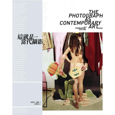 這就是當代攝影The Photograph As Contemporary Art