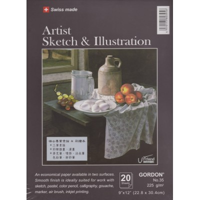 Gordon Artist Sketch&Illustration 瑞士製專業素描彩繪本(225g/No.35)