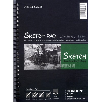 Gordon Sketch Book環裝素描本(No.306)