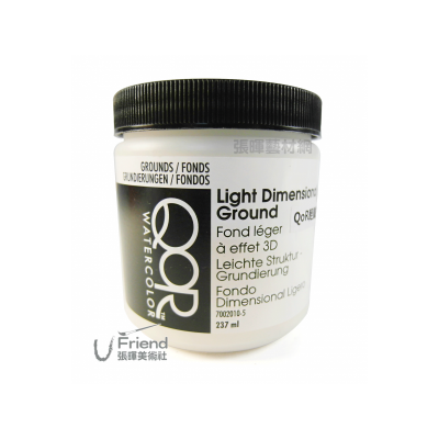 QOR LIGHT DIMENSIONAL GROUND輕量打底劑(237ml)